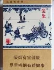 十大名烟 中国最贵十大香烟曝光,抽过3种的就算土豪!