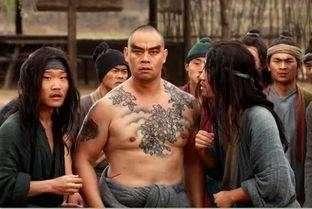 鲁智深拳打镇关西 鲁智深拳打镇关西的历史原型竟是这位开国皇帝!