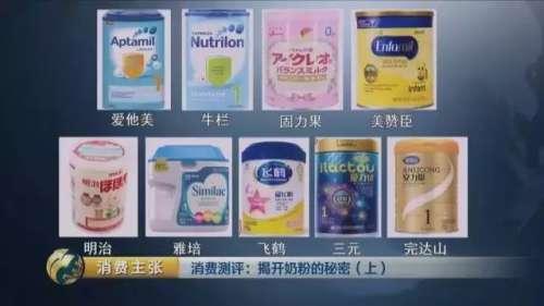 国产奶粉品牌 这三个国产奶粉品牌厉害了!原来我们疯抢的