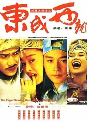 国产喜剧电影排行榜前十名 中国经典好看的喜剧电影排行榜前10名