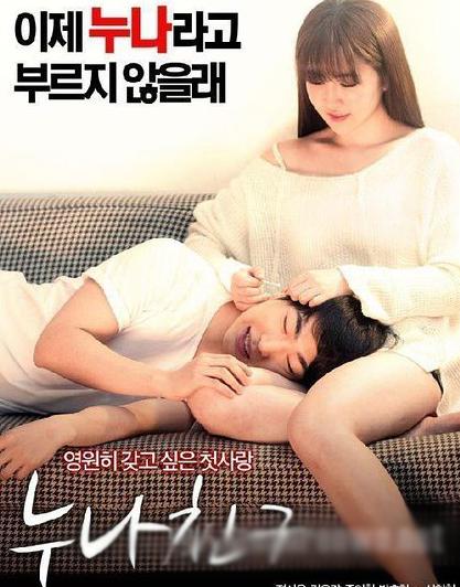 盘点韩国限制电影情色片