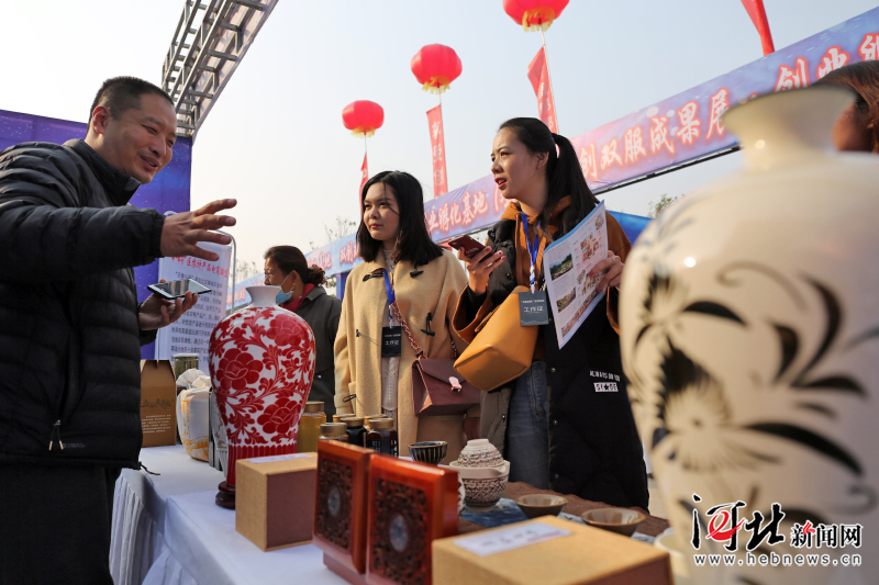 邯郸市首届双创双服文化节暨创业成果展示活动举行(组图)