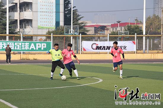 """爱足球就踢吧! """"爱八足球联赛""""总决赛邯郸开赛"""