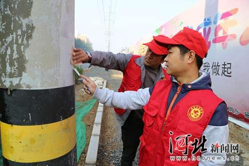 邯郸磁县:全民洗城行动 洗出靓丽新容颜