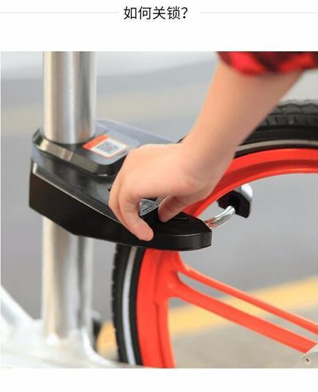摩拜单车怎么用?摩拜单车使用方法