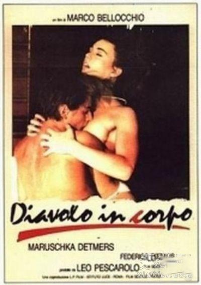 盘点十大经典色情电影 五大成年男人必看电影