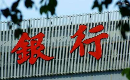 中国五大银行哪个最好?
