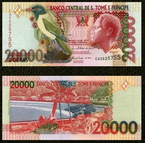 世界上最不值钱的钱是什么货币?