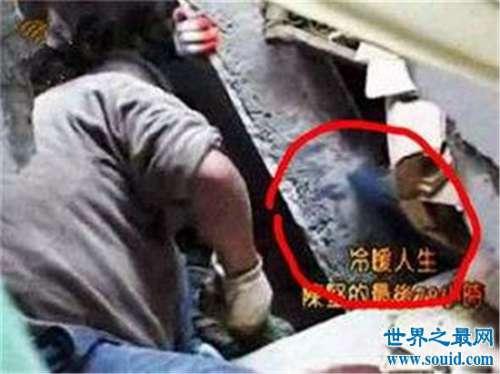 汶川地震不能说的事,凤凰卫视拍到不眨眼的半张脸