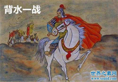 背水一战的主人公是谁,韩信因这场胜仗被封神