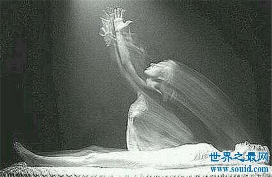 死人体重实验得出结论,灵魂竟重21克(www.souid.com)