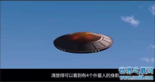 新几内亚岛UFO事件,与目击者打招呼。