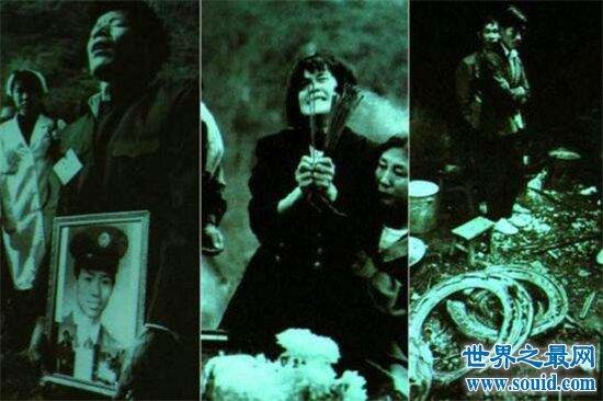 桂林空难疑点重重,原因不明不得不让人想到神秘力量(www.souid.com)