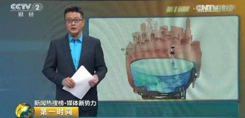 """中国2千万""""空巢青年"""" 精神慰藉靠购物"""