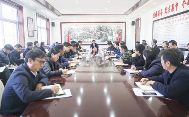赵洪山主持召开区委常委会(扩大)会议