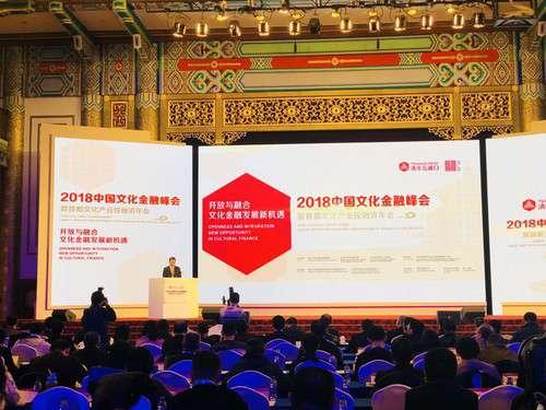 北京东城区培育文化金融增长新动力