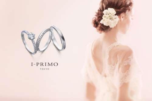 日本轻奢婚戒品牌I-PRIMO12月幸福进驻深圳湾万象城