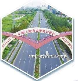 决定当代中国命运的关键抉择