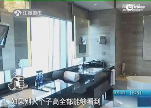 酒店这种外墙反光竟能看穿浴室(图)