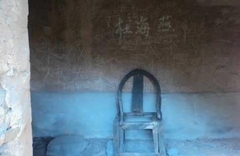 封门村鬼故事:真实灵异事件封门诡影秘密揭晓