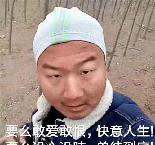 快手网红giao哥资料简介:中国新说唱giao哥一员