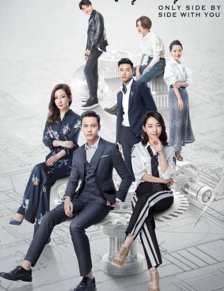 什么电视剧好看2018:罗卜白菜各有所爱(剧荒推荐)