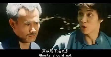 林正英主演的电影全集:林正英主演的冷门经典电影