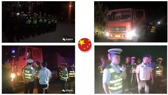 """临漳2018年""""蓝天保卫战""""全面胜利"""
