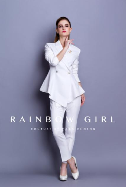 「Rainbow Girl」:匠心定制,成就女性独一无二
