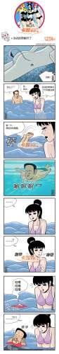 日本十八禁邪恶漫画之泳衣带