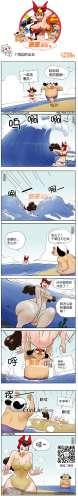 女h邪恶漫画日本漫画之海边的出丑