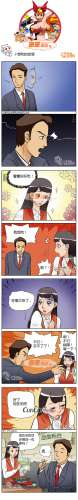 邪恶漫画图片第319刊之想吃的欲望