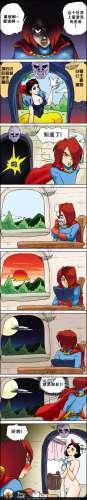 白雪公主的邪恶漫画大图