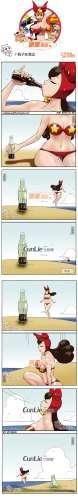 邪恶漫画少女海边的瓶子