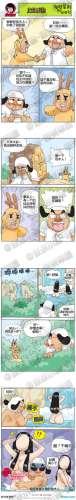 女鬼浴的邪恶内涵漫画