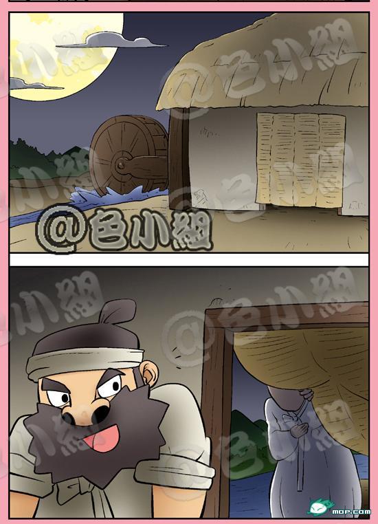 另有用意的xié ènèi hán漫画