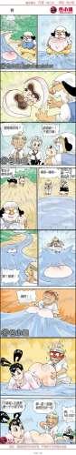 桃子的邪恶漫画图集