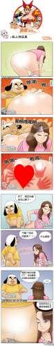 重口邪恶动漫画日本之私人性玩具