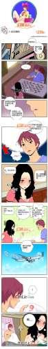 邪恶漫画处女漫画情节