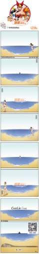 邪恶搞笑漫画之来来回回的海边