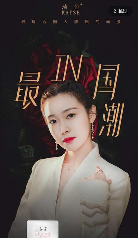 琦色代言人魏允熙 (2).jpg