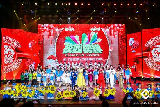 """苏州小童星亮相第十六届""""校园榜样""""全国特长生迎新春电视晚会"""