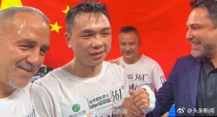 中国第三位世界拳王!徐灿获WBA羽量级拳王争霸赛冠军