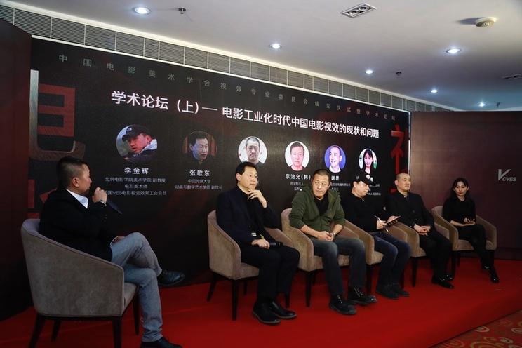 电影工业化新时代环境下中国电影视效
