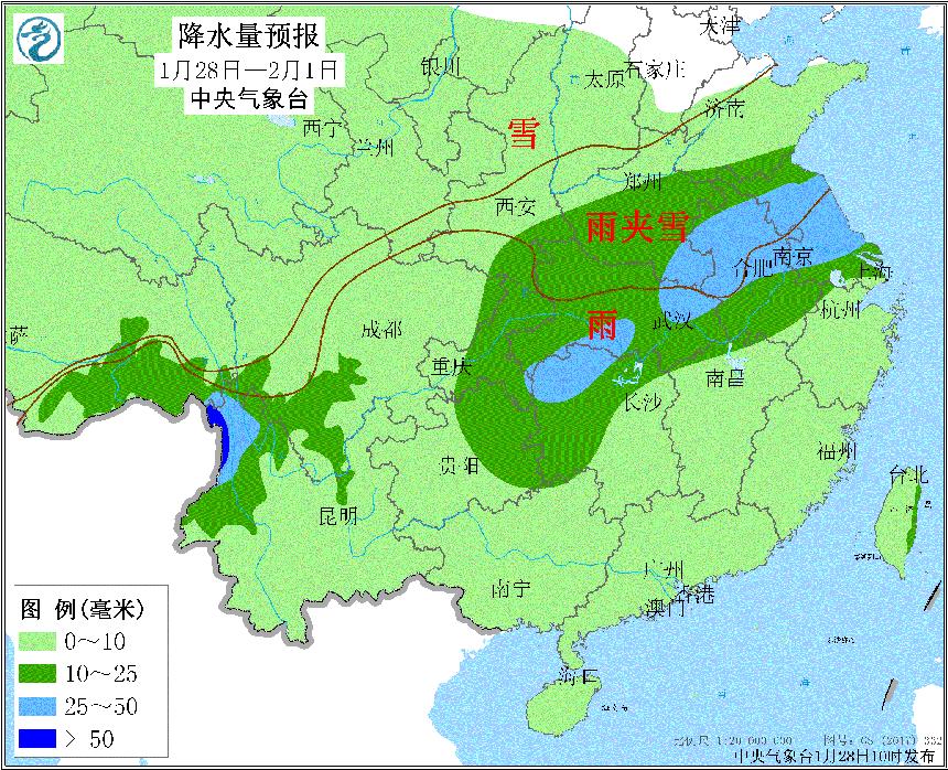 强冷空气侵袭中国大部分地区 春运期间风雨相伴