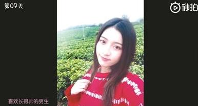 """揭秘""""卖茶小妹""""如何变油腻男 广州警方防骗视频走红"""