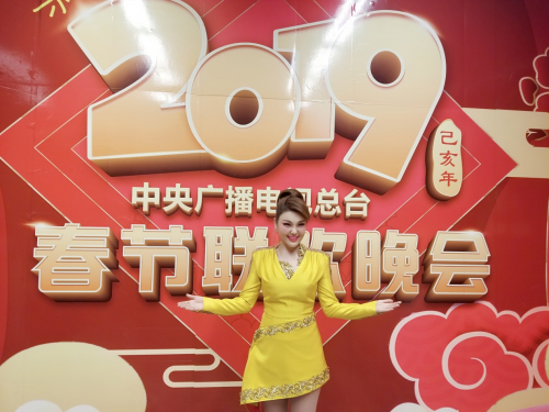 """乌兰图雅""""点赞新时代""""荣登2019央视春晚"""