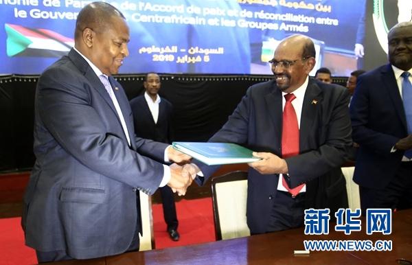 中非共和国冲突多方代表在喀土穆签署和平协议