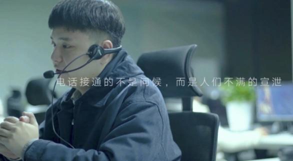 映客首推新年公演 五大主题引爆春节大联欢