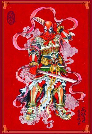 中国风海报成\